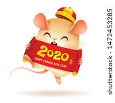 the little rat with chinese... | Shutterstock .eps vector #1472453285