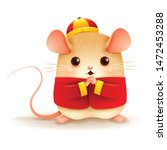 the little rat greeting gong xi ... | Shutterstock .eps vector #1472453288