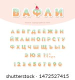 sweet cyrillic font for kids.... | Shutterstock .eps vector #1472527415
