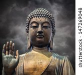 The Statue Of Big Buddha Face...