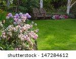 relaxing garden | Shutterstock . vector #147284612