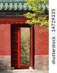 Chinese Traditional Gate In Th...