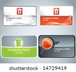 set of business cards with firm ... | Shutterstock .eps vector #14729419