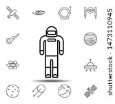 astronaut  space icon. simple...