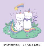 Stock vector cute cats with rainbow tail in the camp kawaii characters 1473161258