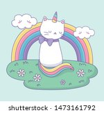 Stock vector cute cat with rainbow tail in the camp kawaii character 1473161792