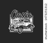 classic cars emblem isolated in ... | Shutterstock .eps vector #1473251312