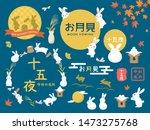 japanese autumn festival to... | Shutterstock .eps vector #1473275768