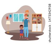 family single father with kid... | Shutterstock .eps vector #1473342938