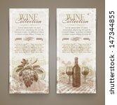 wine and winemaking   vector... | Shutterstock .eps vector #147344855