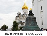 Moscow  Russia   July 12  Tsar...