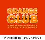 vector luxury banner orange...   Shutterstock .eps vector #1473754085