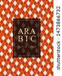 arabic pattern vector cover... | Shutterstock .eps vector #1473866732