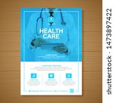 corporate healthcare cover a4... | Shutterstock .eps vector #1473897422