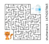 Cute Maze Game For Kids...
