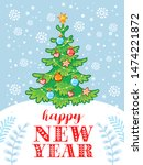 vector happy new year greeting... | Shutterstock .eps vector #1474221872