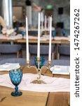 luxury dinner banquet in the... | Shutterstock . vector #1474267262