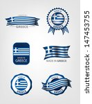 Made In Greece  Flags  Seals