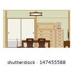 japanese style room_1 | Shutterstock .eps vector #147455588