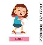cartoon little kid girl... | Shutterstock .eps vector #1474586465