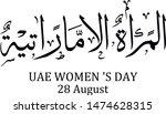 emirati women s day celebration ...   Shutterstock .eps vector #1474628315