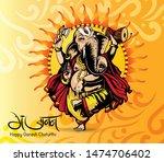 vector illustration of lord... | Shutterstock .eps vector #1474706402