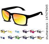 sunglasses vector icon set | Shutterstock .eps vector #147479045