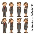 businessman  businesswoman ... | Shutterstock . vector #147484292