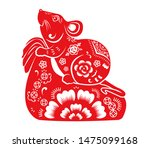 chinese new year rat paper cut. ... | Shutterstock .eps vector #1475099168