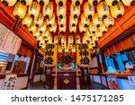 osaka  japan   august 8 2019 ...   Shutterstock . vector #1475171285