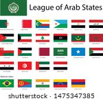 league of arab states. national ... | Shutterstock .eps vector #1475347385