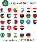 league of arab states. national ... | Shutterstock .eps vector #1475348162