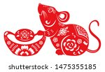 chinese new year rat paper cut. ... | Shutterstock .eps vector #1475355185
