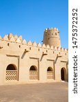 famous jahili fort in al ain... | Shutterstock . vector #1475372252