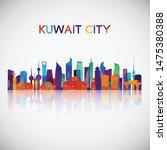 kuwait city skyline silhouette...   Shutterstock .eps vector #1475380388