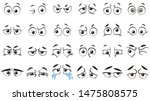 funny cartoon eyes. human eye ...