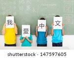 Group Of Primary School...