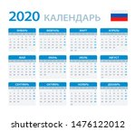vector template of color 2020... | Shutterstock .eps vector #1476122012
