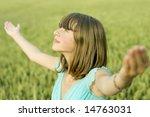 vitality. | Shutterstock . vector #14763031