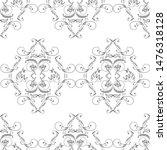 vintage seamless pattern.... | Shutterstock .eps vector #1476318128