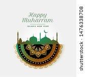 happy muharram background with... | Shutterstock .eps vector #1476338708