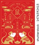 happy new year  2020  chinese... | Shutterstock .eps vector #1476592415