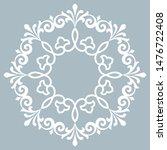 decorative frame elegant... | Shutterstock . vector #1476722408