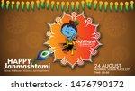 celebrate illustration of... | Shutterstock .eps vector #1476790172