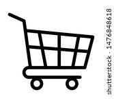 shopping cart thin line icon....