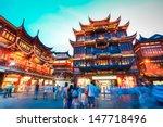Shanghai Yuyuan Garden In...