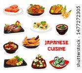 japanese cuisine vector design... | Shutterstock .eps vector #1477272305