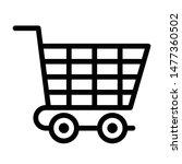shopping cart thin line icon....