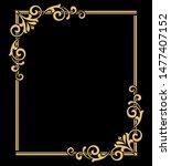 decorative frame elegant vector ... | Shutterstock .eps vector #1477407152
