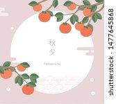 asian thanksgiving image using... | Shutterstock .eps vector #1477645868